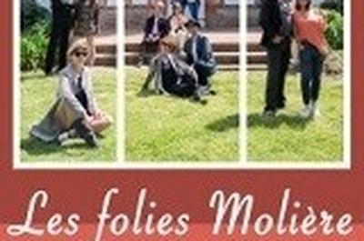 Les Folies Molière à Toulouse