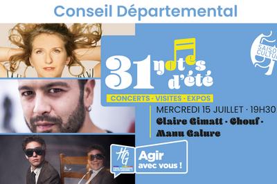 Les Mercredis de 31 Notes d'été - Épisode #2 à Toulouse