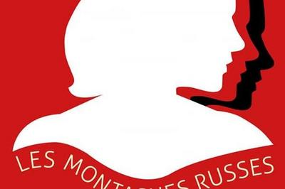 Les Montagnes Russes à Villeneuve Loubet