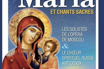 Les Plus Beaux Ave Maria à Compiegne