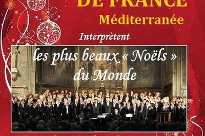 Les Plus Beaux Noels Du Monde à Carpentras