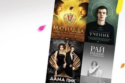 Les soirées cinéma passion - 23e Festival russe à Marseille