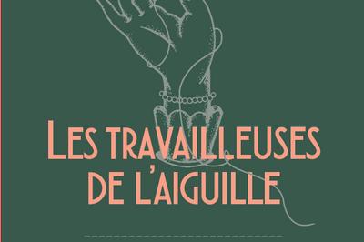 Les travailleuses de l'aiguille à Troyes
