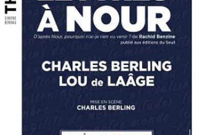 Lettres A Nour à Paris 10ème