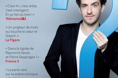 Michael Hirsch : Pourquoi ? à Orsay