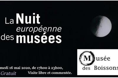 Nuit Européenne Des Musées 2020 à Sainte Gemmes sur Loire