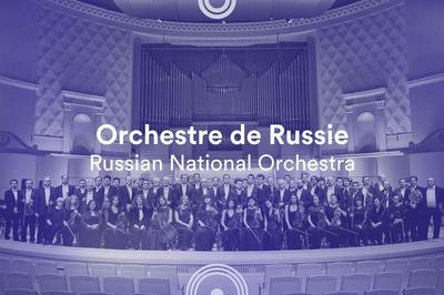Orchestre de Russie • 72e Festival de musique de Besançon à Besancon