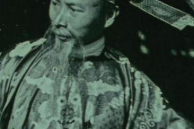 Sous L'Oeil De Bouddha D'André Joyeux - 1923 à Paris 13ème