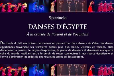 Spectacle Danse Orientale à Nantes