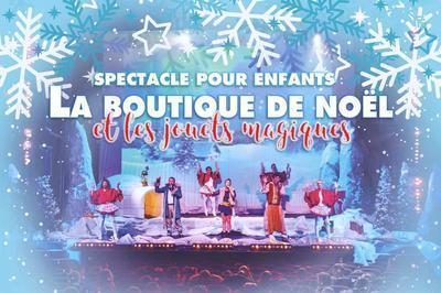 Spectacle de Noël à Le Mans