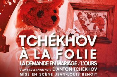 Tchekhov A La Folie à Paris 6ème
