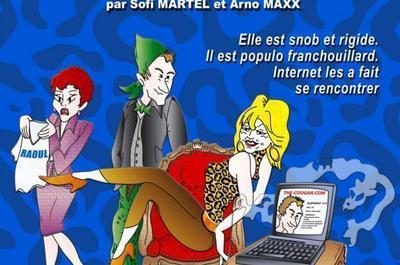 The Cougar .com à Toulon