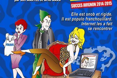 The Cougar. Com, la comédie à Brignoles