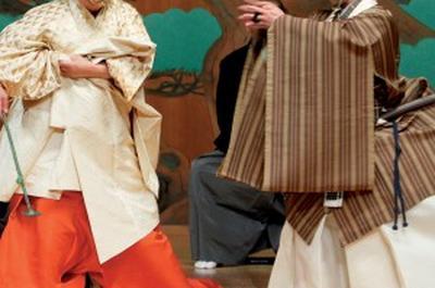 Théâtre Nô Et Ky?gen / Okina - Aoi No Ue à Paris 19ème