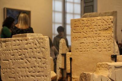 Une Collection D'art Et D'histoire Du Judaïsme à Paris 4ème