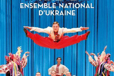Virsky, Ensemble National D'Ukraine à Tours