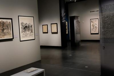 Visite Commentée De L'exposition Lee Ungno, L'homme Des Foules à Paris 8ème