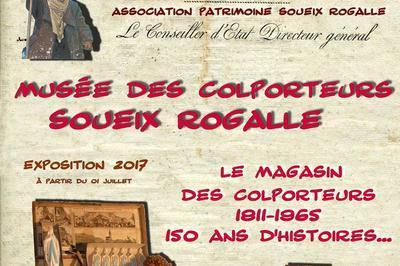 Visite Guidée à Rogalle