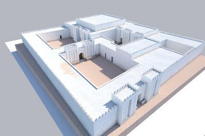 Visite Guidée : L'ezida De Nimrud En Irak : Des Sources à La Visite Virtuelle à Caen