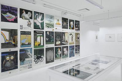Visite Libre Du Musée Tomi Ungerer - Centre International De L'illustration à Strasbourg
