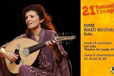 Waed Bouhassoun / Syrie à Les Lilas