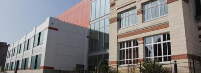Centre culturel Jacques Duhamel