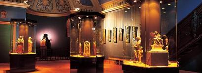 Musée de la Haute Auvergne