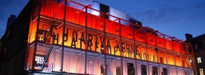 Théâtre de Cornouaille