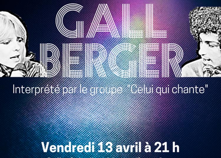 Hommage À France Gall Et Michel Berger à Mareuil sur Lay Dissais