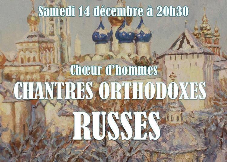 Concert de Noël - Chants de la Sainte Russie à Roscoff