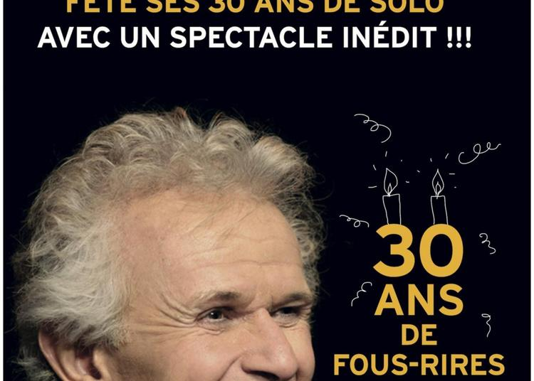30 Ans De Fou Rire à Boisseron