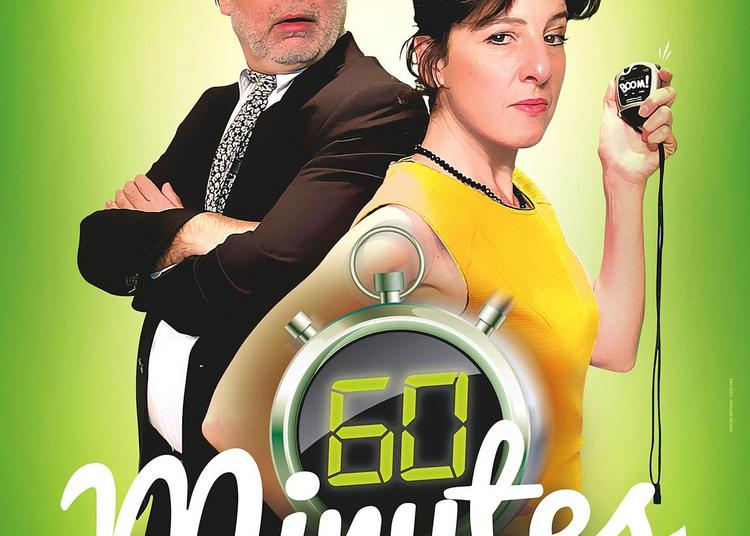 60 Minutes Pour Sauver Mon Couple à Nantes