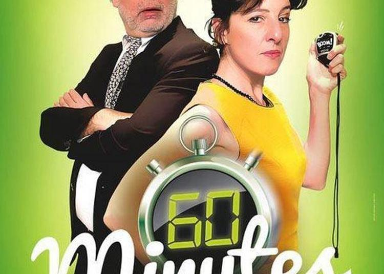 60 Minutes Pour Sauver Mon Couple à Metz