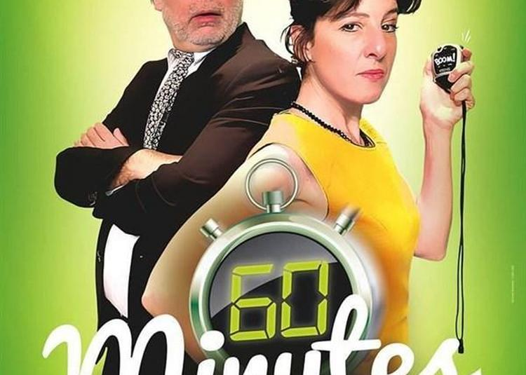 60 Minutes Pour Sauver Mon Couple à Cabries