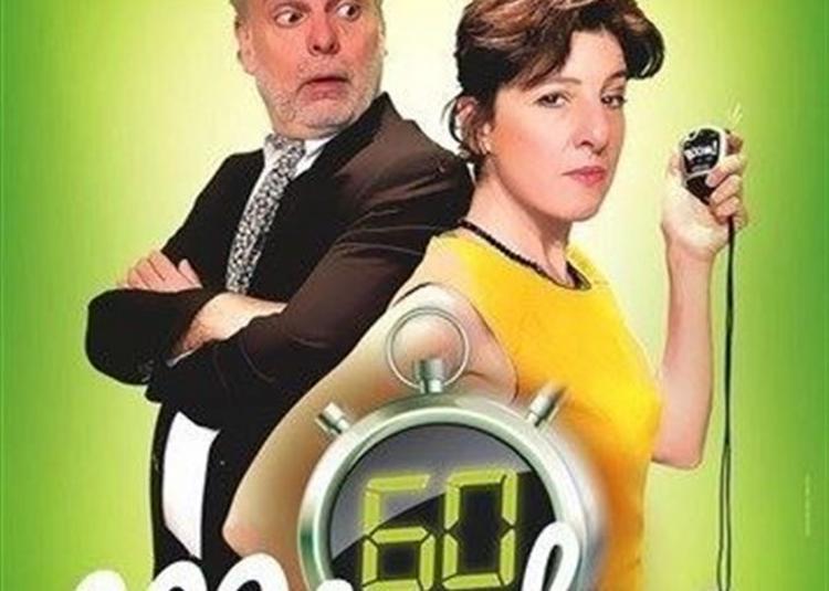 60 Minutes Pour Sauver Son Couple à Berck