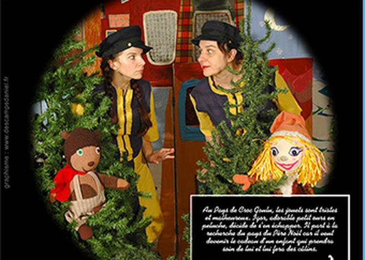 Le Noël des jouets à Rantigny