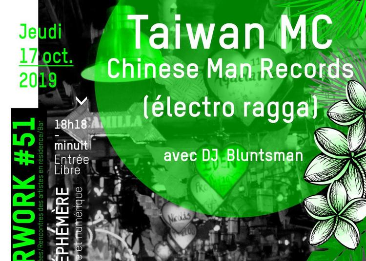 Afterwork#51 - TAIWAN MC/ Chinese Man Records à Carrieres Sous Poissy