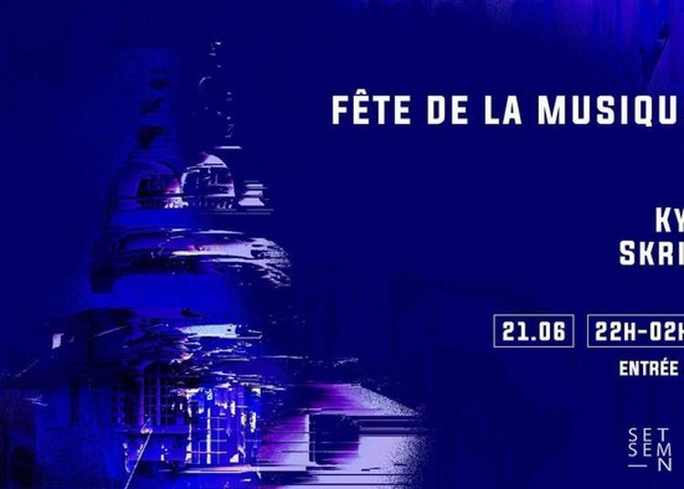Agora Au Lieu Unique à Nantes