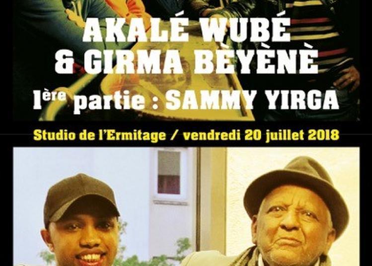 Akalé Wubé & Girma Bèyènè + Samuel Yirga à Paris 20ème