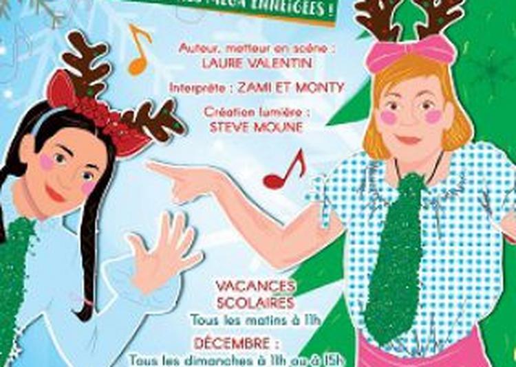 Alouette Fête Noël à Cugnaux