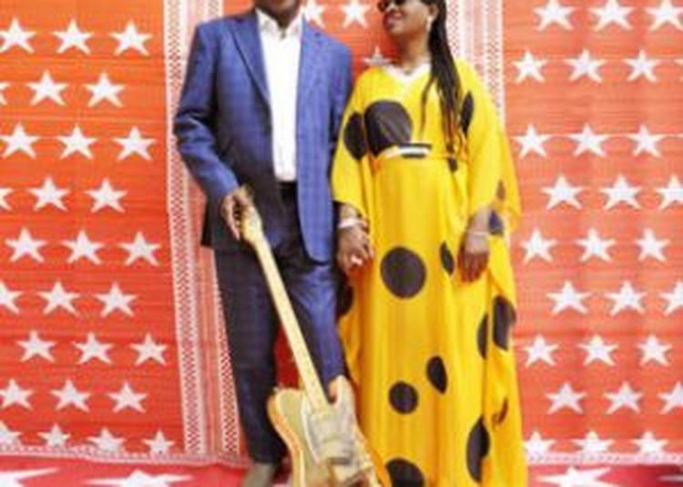 Amadou & Mariam à Illkirch Graffenstaden