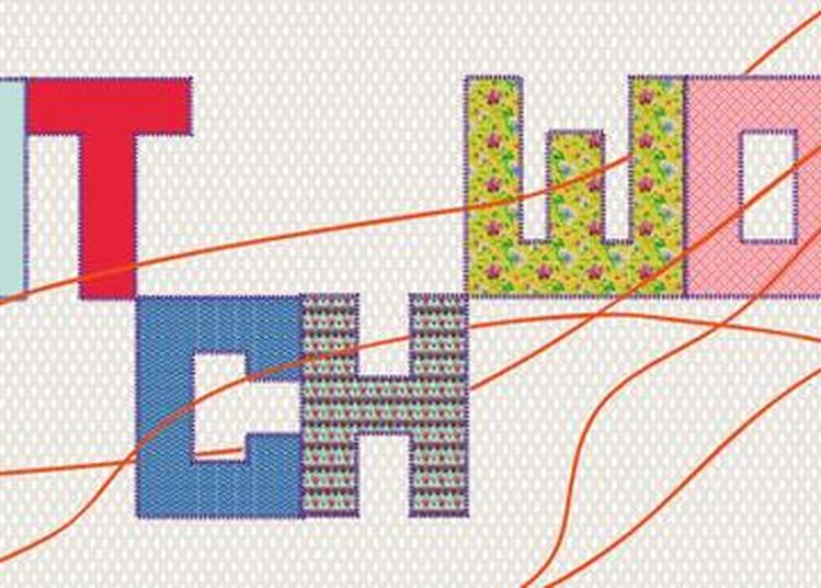 Animation Jeune Public : Visite Et Atelier Textile à Bayeux