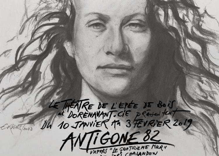 Antigone 82 à Paris 12ème