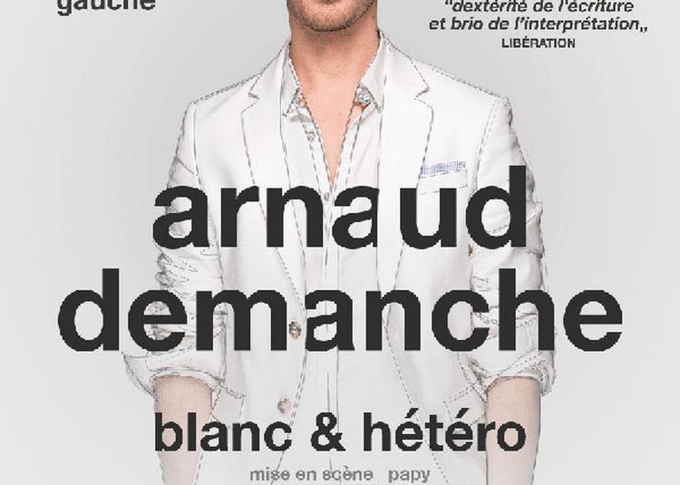 Arnaud Demanche - report à Reims