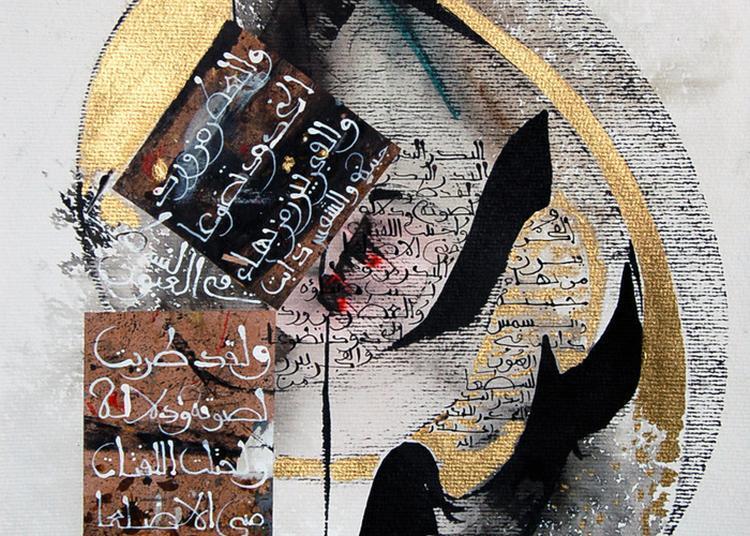 Atelier Calligraphie D'abdallah Akar à Paris 5ème