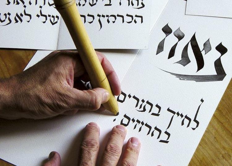 Atelier De Calligraphie Hébraïque à Metz