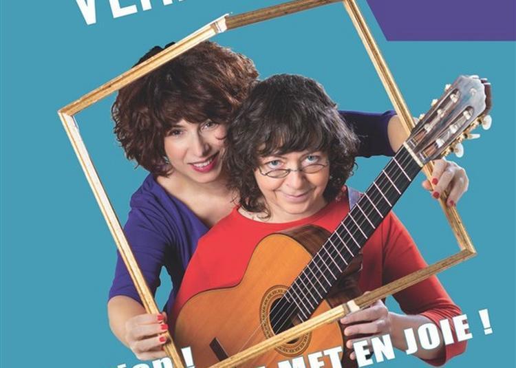 Aurélie & Verioca : Chanson Brasilofran?aise à Avignon