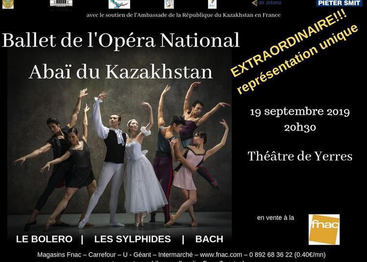 Ballet de l'Opéra National