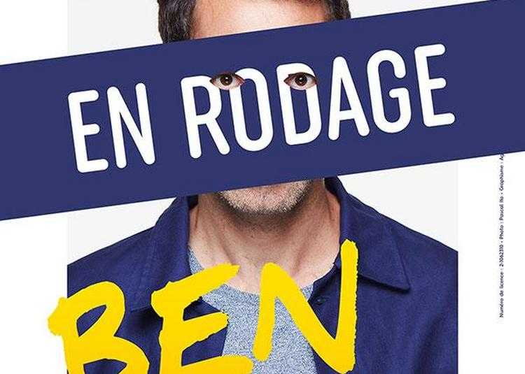 Ben - En Rodage à Paris 5ème