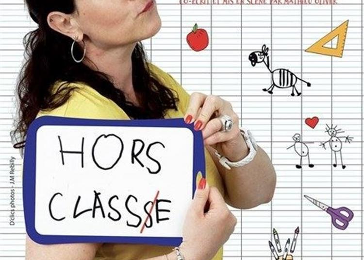 Bénédicte Bousquet Dans Hors Classe à Lille